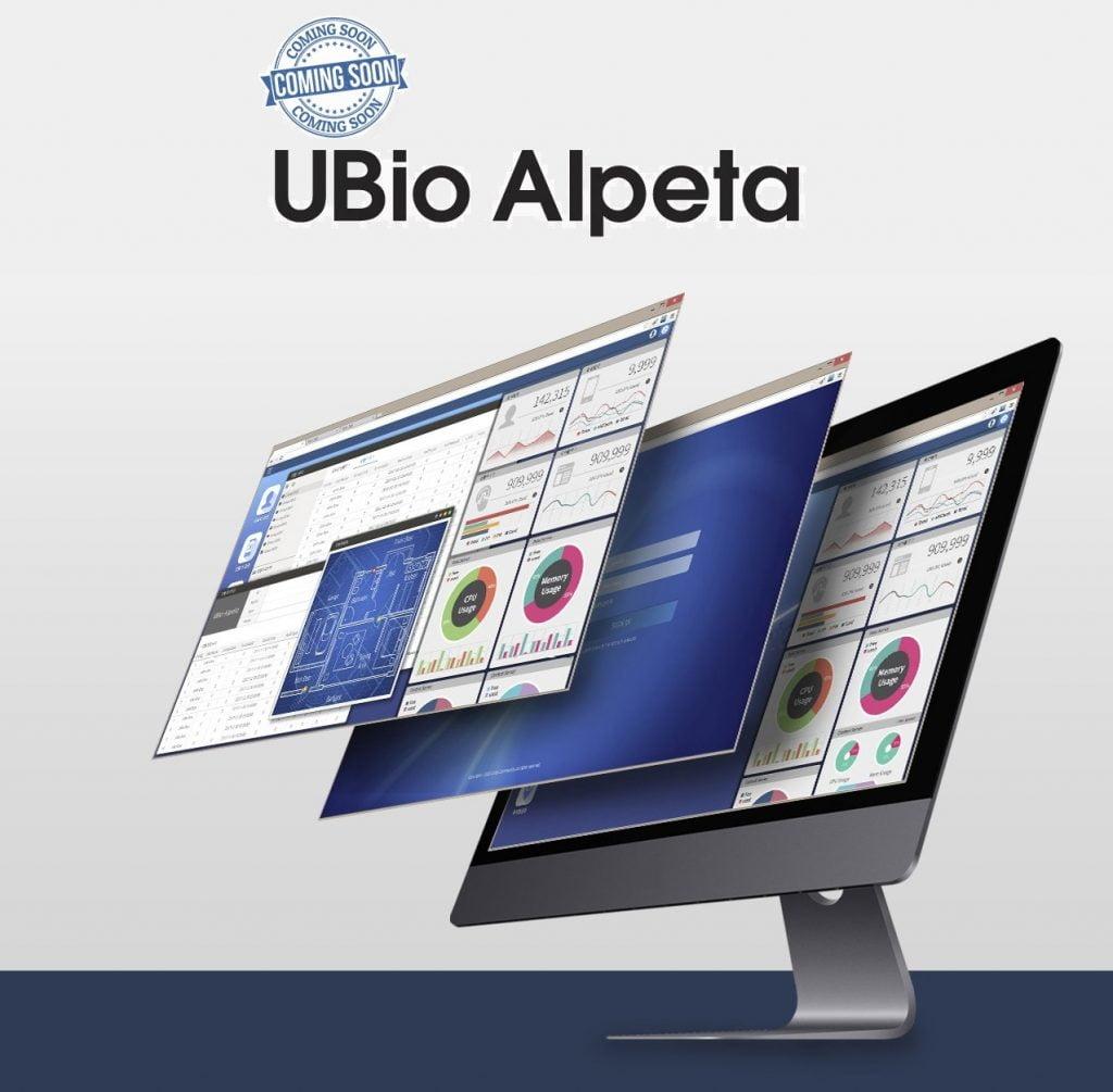 نرم افزار جدید UBio Alpeta