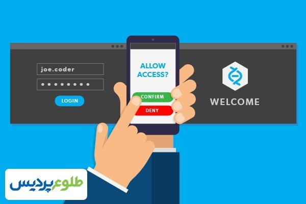 کنترل تردد و دستگاه احراز هویت