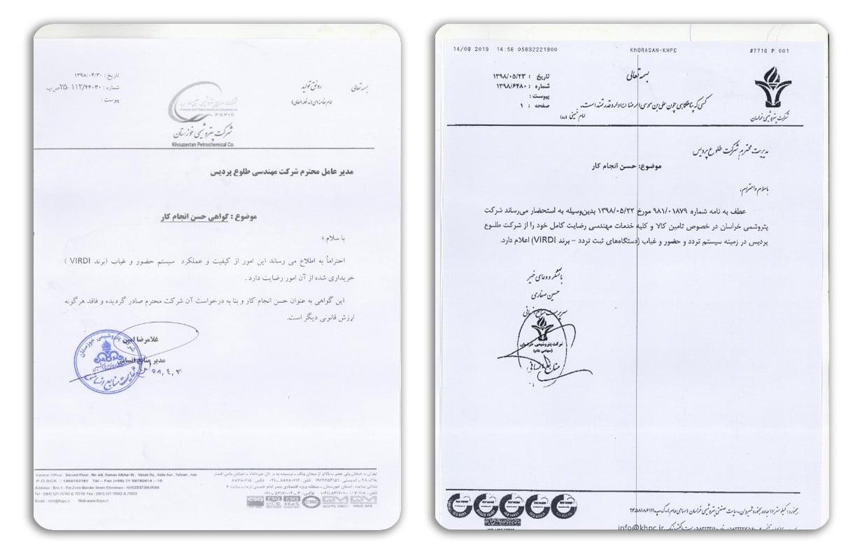 خراسان-خوزستان